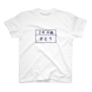 さとうさん T-shirts