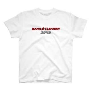 バーンクリーナー2049 T-shirts