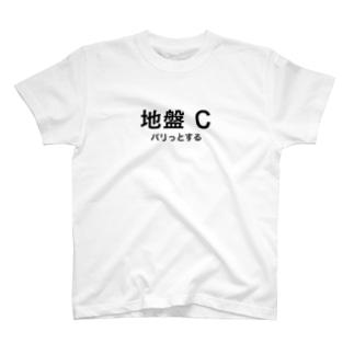 じばんしー T-shirts