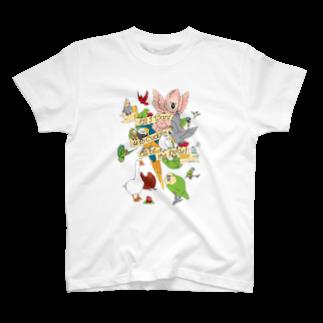 Cody the LovebirdのChubby Bird 「何よりも大切なこと。 それは鳥さんを愛すること。」  T-shirts