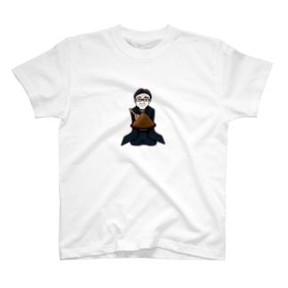 味噌旦那 T-shirts