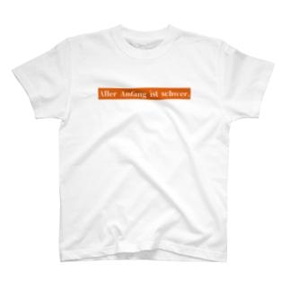 【ドイツ語】何事もはじめは難しい オレンジ T-shirts