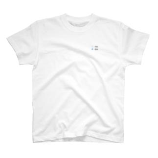◉長袖 T-shirts