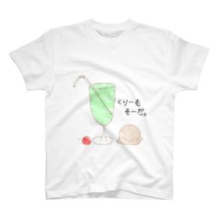 ブンカイ。クリームソーダ。 T-shirts