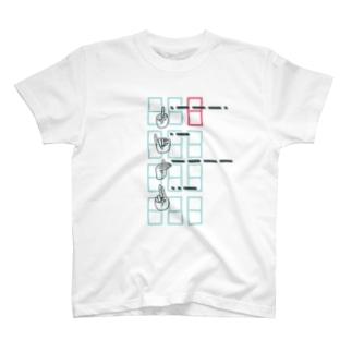 試験にパスするおまじない T-shirts