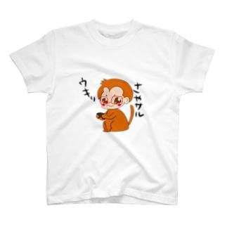 さやサル T-shirts