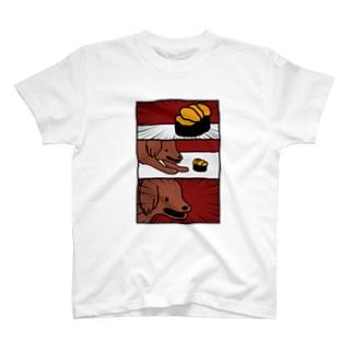 犬とうにの出会い T-shirts