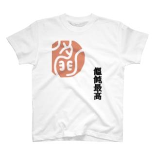 たもんやオリジナルデザイン T-shirts