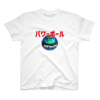 パワーボール T-shirts