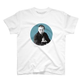 文豪・宮沢賢治くん T-shirts