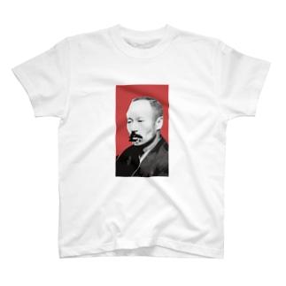 文豪・森鴎外くん Tシャツ