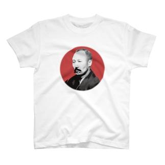 文豪・森鴎外くん T-shirts