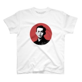 文豪・啄木くん T-shirts