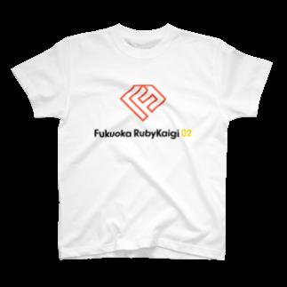 💎福岡Ruby会議02💎の福岡Ruby会議 ロゴ(文字入り) T-shirts