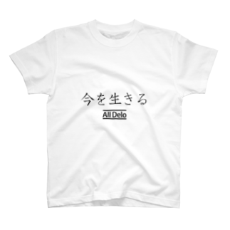 USS Official MerchのAll Delo - 今を生きる Tシャツ