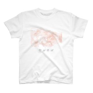 阿蘇山 T-shirts