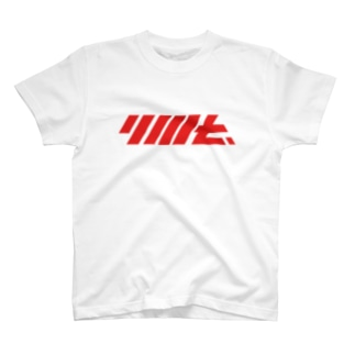 YMT.ロゴT【Red】 T-shirts