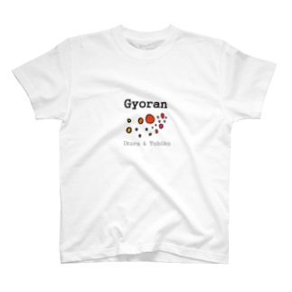 FUKUYASANの魚卵(いくら&とびこ) T-shirts