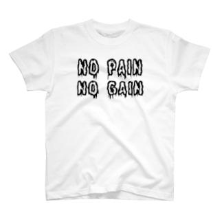NO PAIN NO GAIN  T-shirts