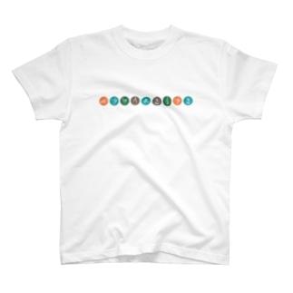 バイトリーダー その2 T-shirts