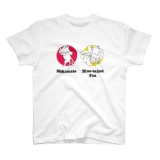 猫又と九尾 T-shirts