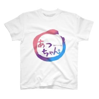 あっちゃん T-shirts