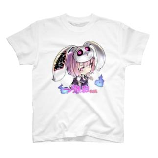 一ノ瀬彩ちびキャラ:LOGO付【ニコイズム様Design】 T-shirts