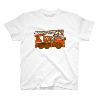セキハンくんのはしご車 T-shirts
