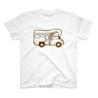 キリモチくんのキャンピングカー T-shirts