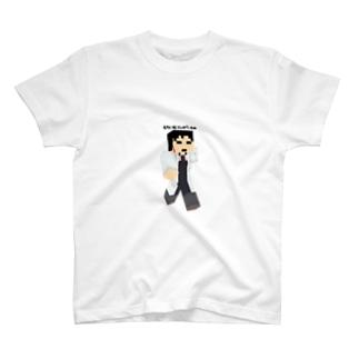 しらいし T-shirts