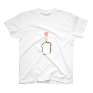 腐ったかと思ったら花が咲いただけか T-shirts