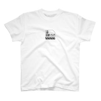 浜名湖MTG T-shirts