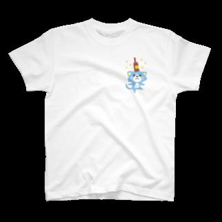 ほんわか通りのどうぶつたちのほんわか通りのこねこさん T-shirts