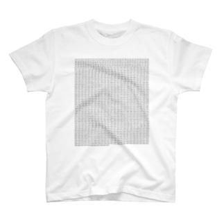 素数 T-shirts