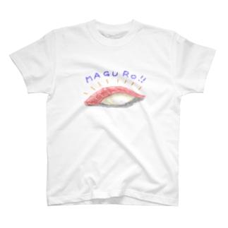マグロのにぎり T-shirts