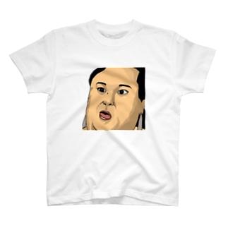 二丁目 T-shirts