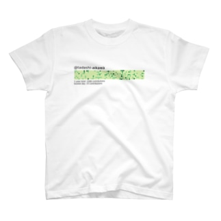 Write code every day in 2017 T-shirts