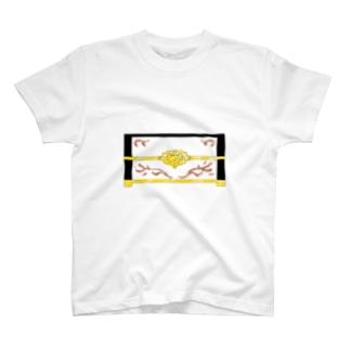 1漢字[日]★002 宝石箱_黒字 Tan×Gold T-shirts