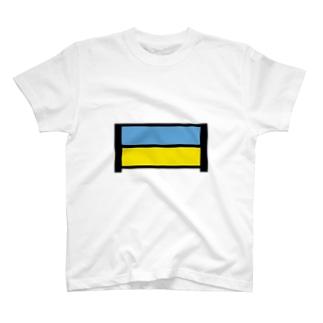 1漢字[日]★003 ウクライナ_黒字 T-shirts