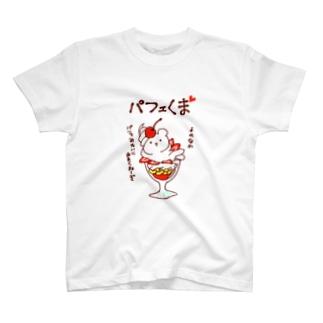 パフェくま Tシャツ