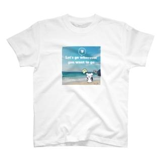 くまぁ。冒険Tシャツ T-shirts