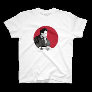 三重殺セカンドの店の文豪・太宰くん赤 T-shirts