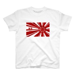 アサヒ T-shirts