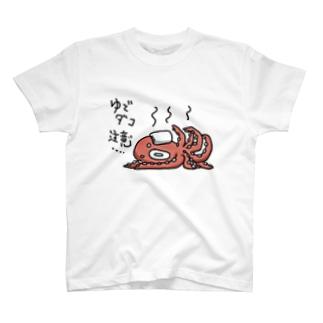 ゆでダコ注意! T-shirts