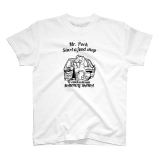 豚さん、食べ物屋さん始める T-shirts
