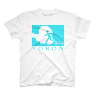 Letsヨロン島移住計画*コバルトブルー T-shirts