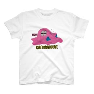 GUUTARABOCHI T-shirts