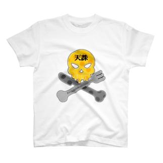 フォークザナイフウィズバター オリジナルロゴ T-shirts