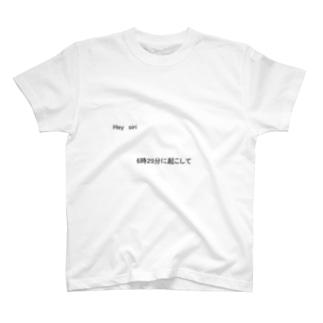 siri-ズ物 T-shirts