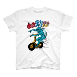 セグウェイに乗るチュパカブラ T-shirts